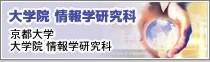 banner_joho-gakka.jpg